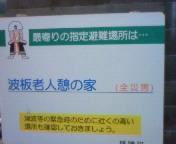 201106011503000.jpg