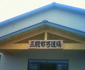 201205231601000.jpg