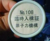 201211130911000.jpg