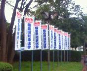 201010151101001.jpg