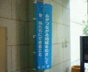 201109041331000.jpg